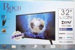"TELE 32"" ROCH HD+ / FULL HD"