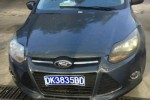 Wanter Ford Focus SE 2012